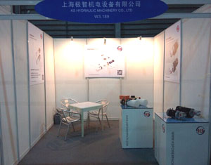 In 2014 November 25-28 day Chinese International Engineering Machinery Exhibition